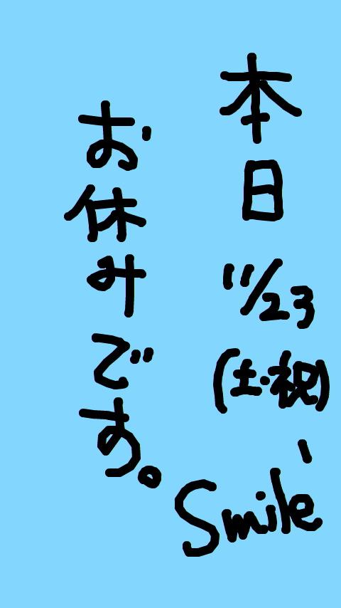 c0174049_21113415.jpg