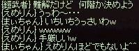a0201367_23154329.jpg