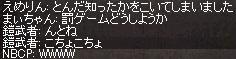 a0201367_025571.jpg