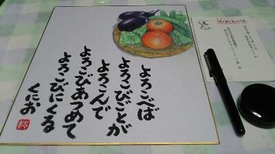 e0327460_2005352.jpg