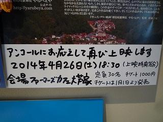 c0189218_1833819.jpg