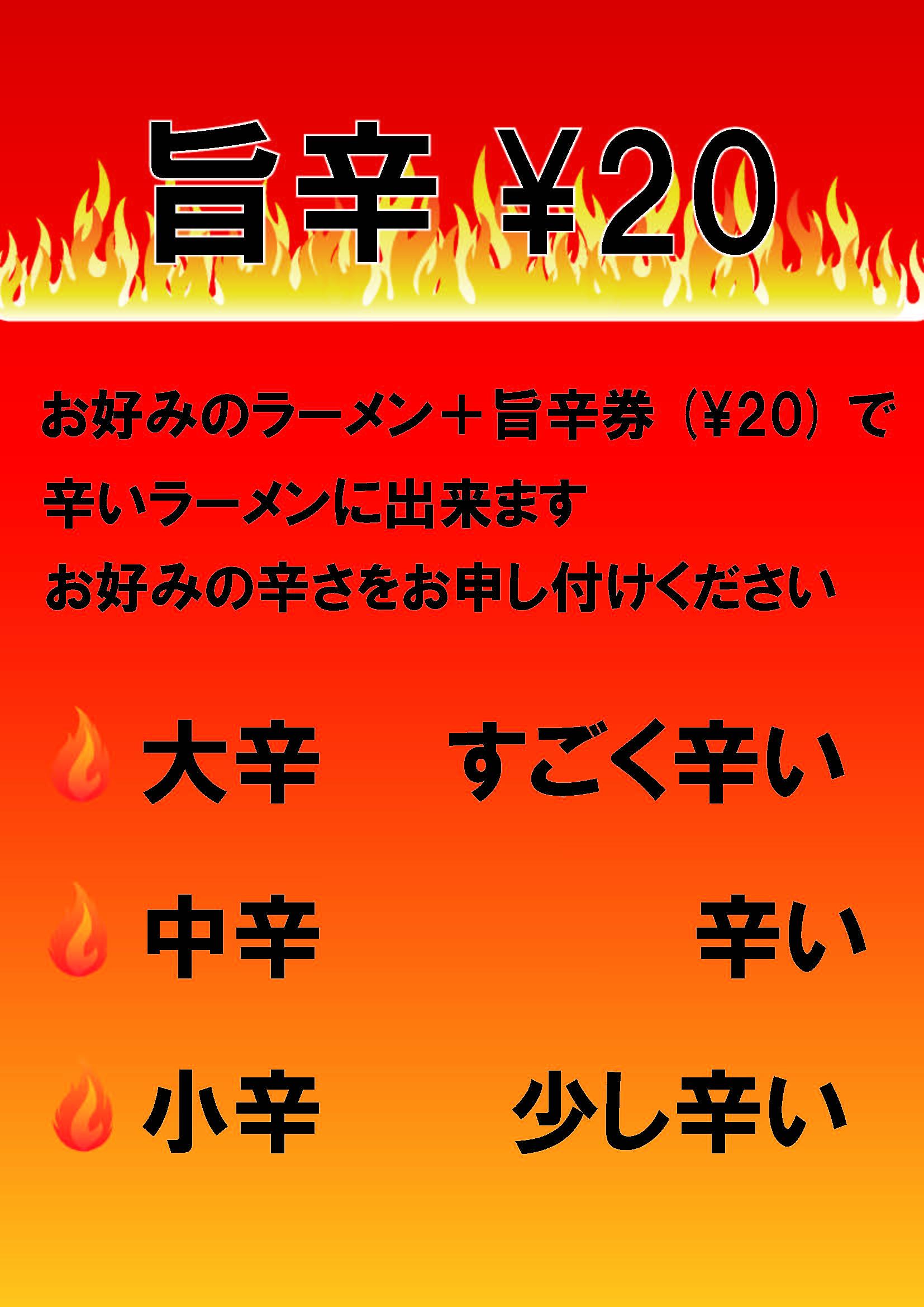 e0239312_20164356.jpg