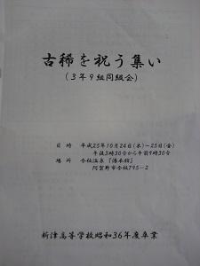 e0090555_19393574.jpg