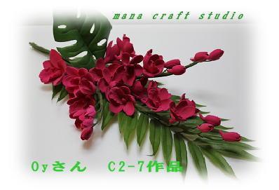 c0169414_23133022.jpg