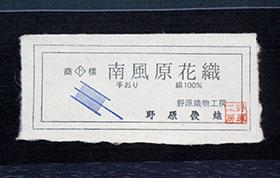 a0158805_011496.jpg