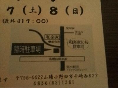 e0322358_15304494.jpg