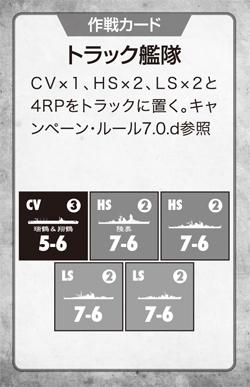 c0010759_18254435.jpg