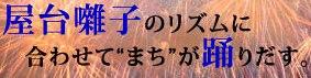 c0119160_20573280.jpg