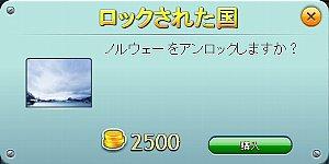 c0224791_10184415.jpg