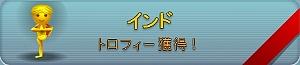 c0224791_13394157.jpg