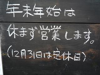 c0189218_1865099.jpg