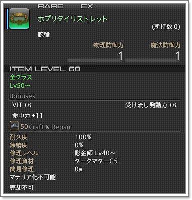 e0080379_2085942.jpg