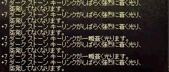 e0064647_0171581.jpg