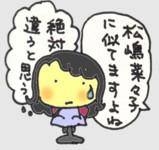 a0081867_9511362.jpg