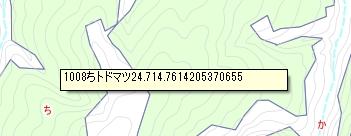 a0122776_1921469.jpg