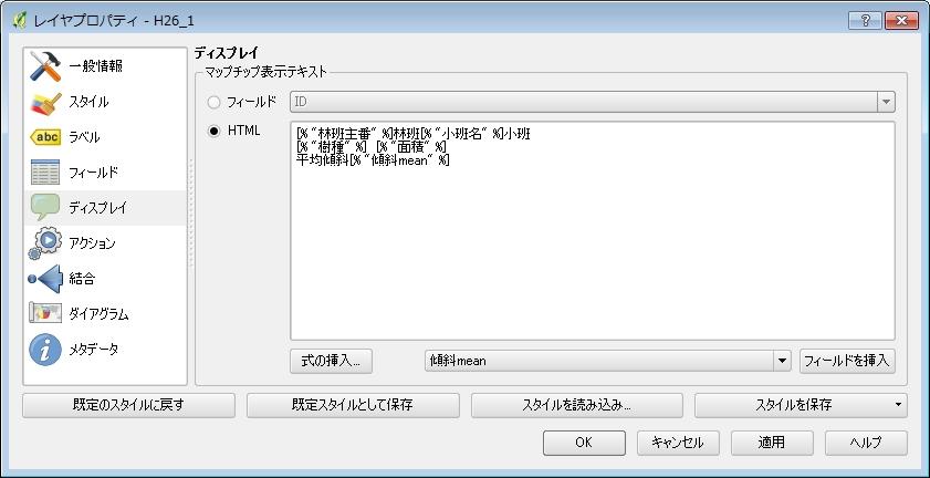 a0122776_1922928.jpg