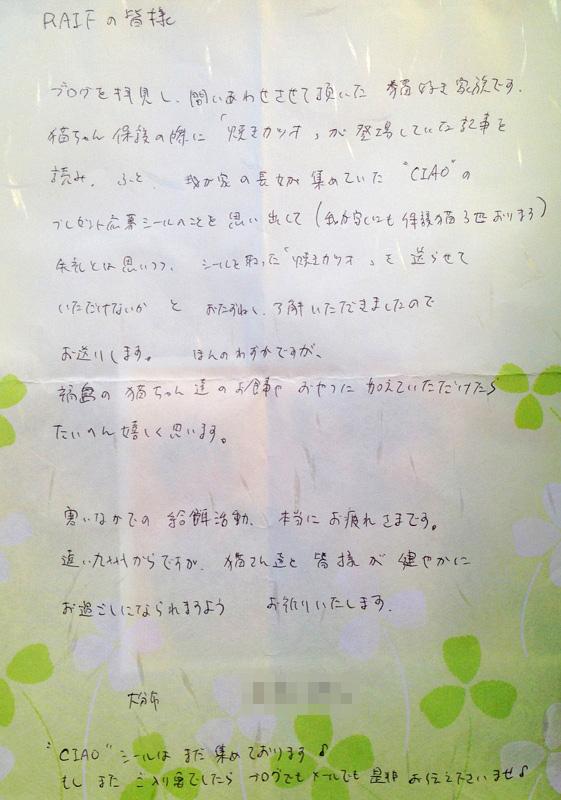 a0318802_13382836.jpg