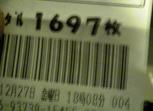 e0078979_18481840.jpg