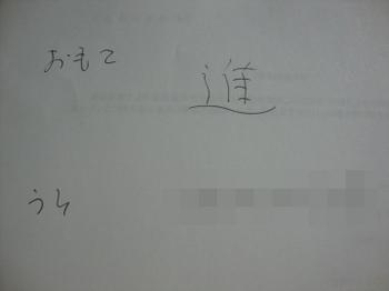 c0322794_19103886.jpg