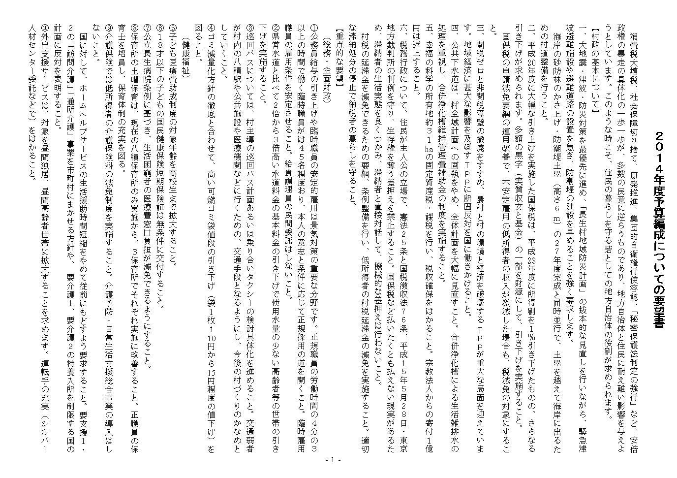 a0177819_201116.jpg