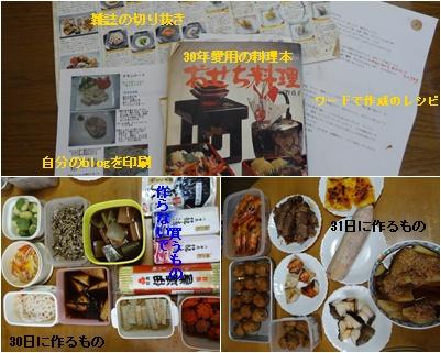 a0084343_1784568.jpg