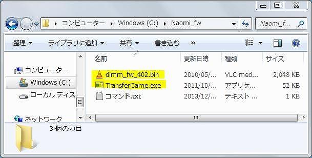 c0323442_2231630.jpg