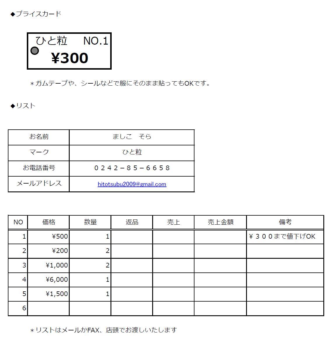 a0257454_12035059.jpg