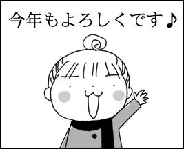 a0230791_11515137.jpg