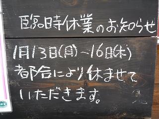 c0189218_7143120.jpg
