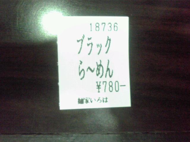 a0291521_122019100.jpg