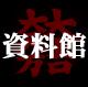 c0154896_163002.jpg