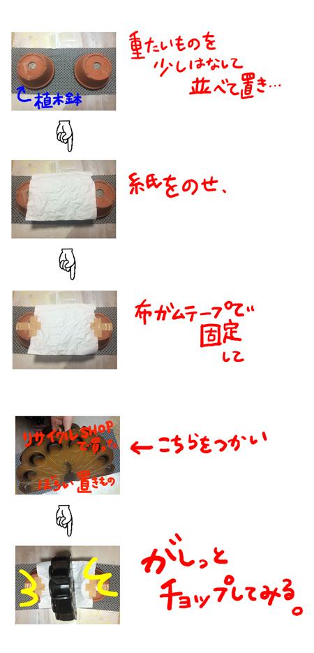 a0207705_12374865.jpg