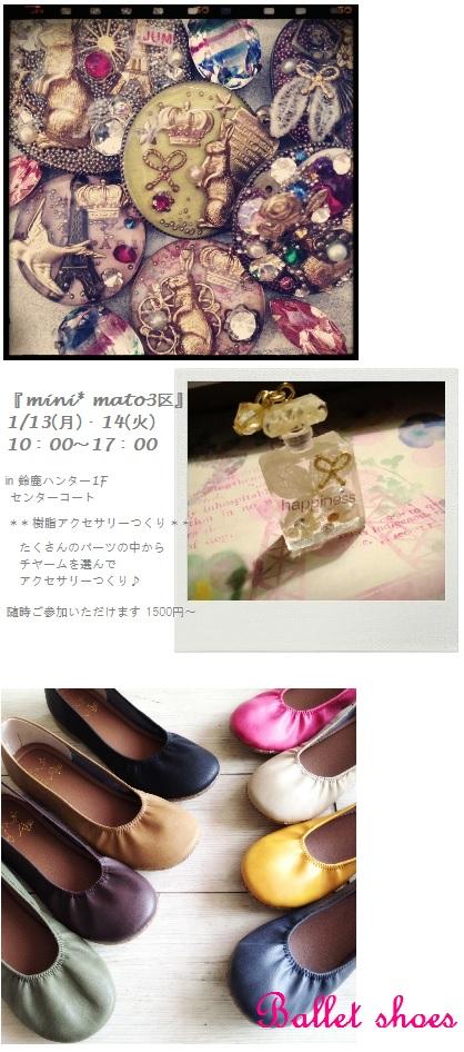 c0131839_19121026.jpg