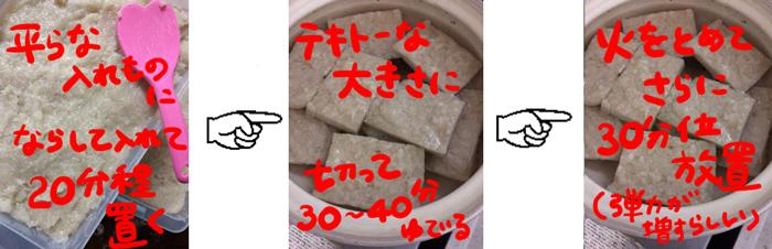 a0207705_0243289.jpg