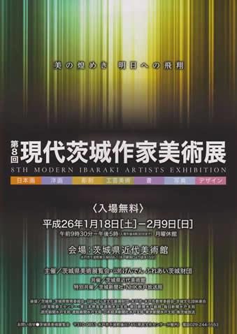 c0323917_00240176.jpg