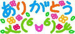 c0323855_12432644.jpg
