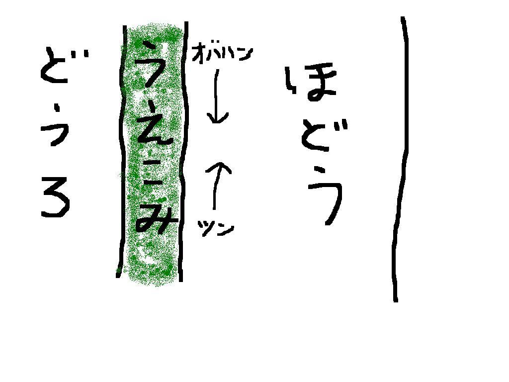 e0113842_13564795.jpg