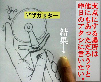c0088343_931032.jpg