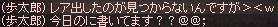 a0201367_1001083.jpg