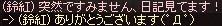 a0201367_1053671.jpg