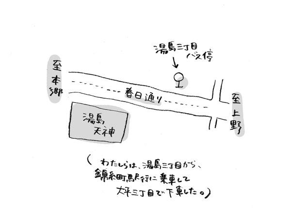a0207705_6173921.jpg