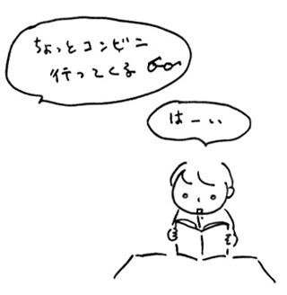 c0026926_14322135.jpg
