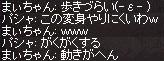 a0201367_1211088.jpg