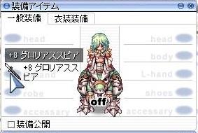 c0045385_0594839.jpg