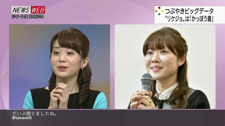 NHK総合を常に実況し続けるスレ 126632 台風18号©2ch.netYouTube動画>1本 ->画像>123枚