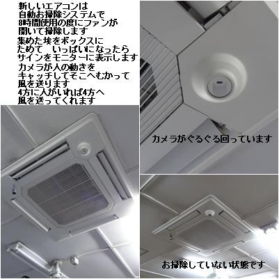 a0084343_1533725.jpg