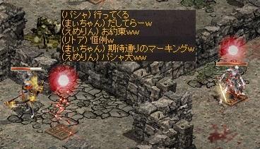 a0201367_8492961.jpg