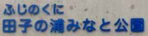 c0119160_22172010.jpg