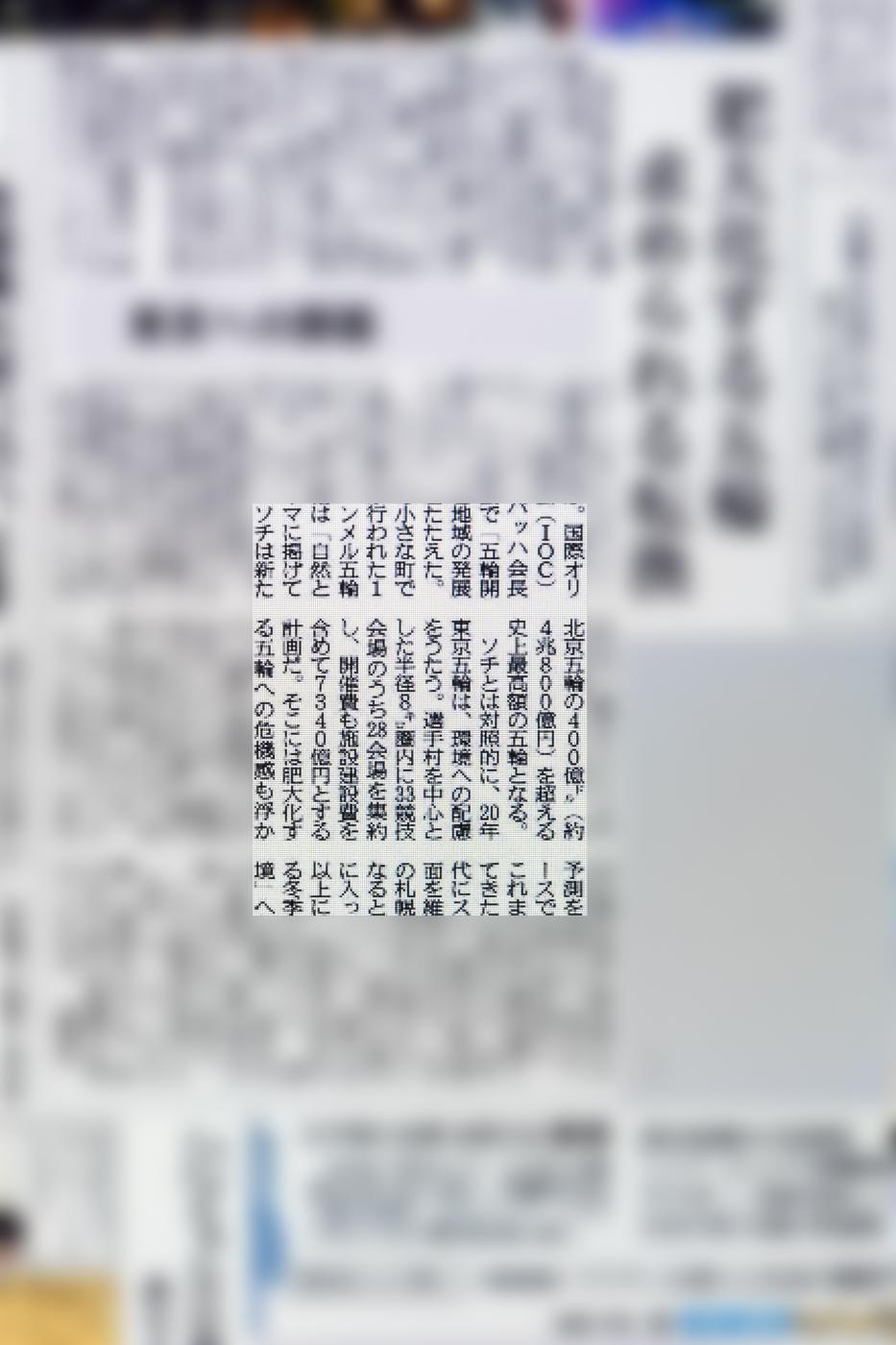 e0308416_19462795.jpg