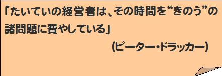 c0190486_223392.jpg